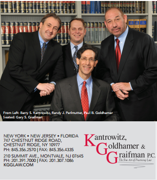 Barry Kantrowitz, Paul Goldhamer and Gary Graifman.JPG